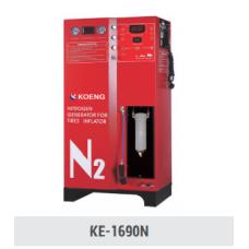 Nitrogen generator KE-1690N