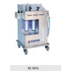 Engine coolant cleaner & recycling machine KE-507A